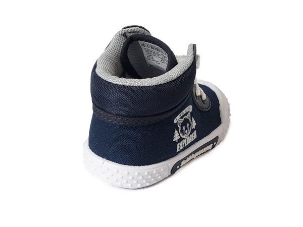 Zapato tipo Botín para Niño Malaquías - Bubble Gummers 4077-278 (4)